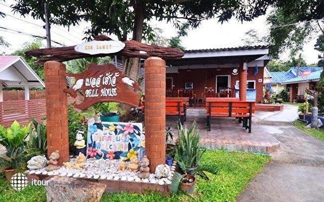 Bell House Resort 1