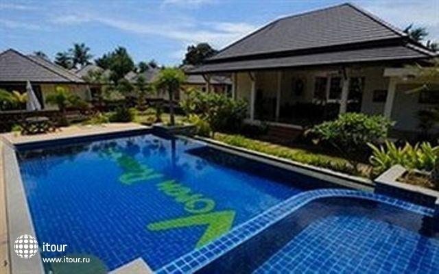 Noren Resort 2