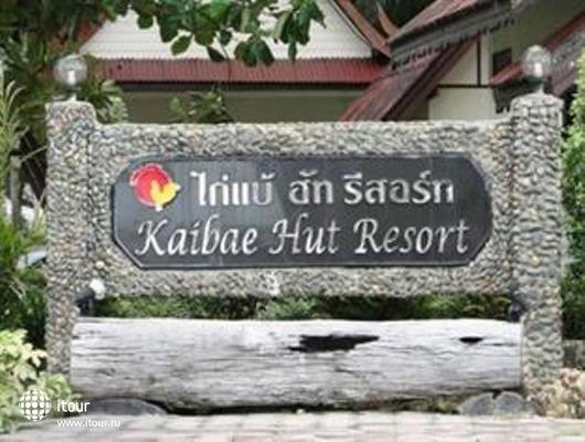 Kaibae Hut Resort 6
