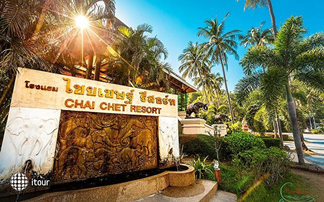 Chai Chet Resort 2