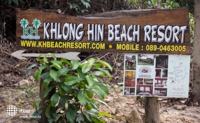 Khlong Hin Beach Resort 9