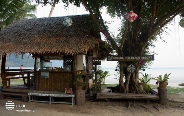 Khlong Hin Beach Resort 10