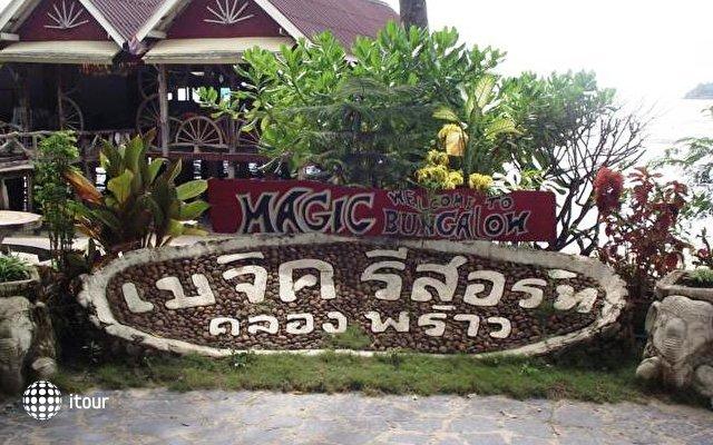 Magic Resort 4