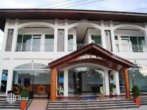 Kachapol Hotel 1
