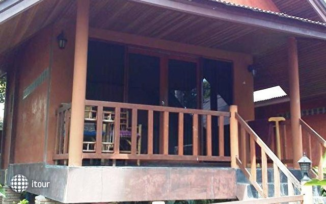 Fish House 9