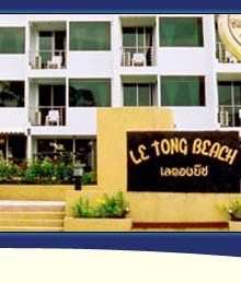Le Tong Beach 1