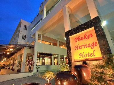 Phuket Heritage Hotel 1