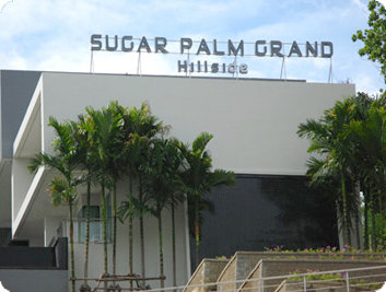 Sugar Palm Grand Hillside 1