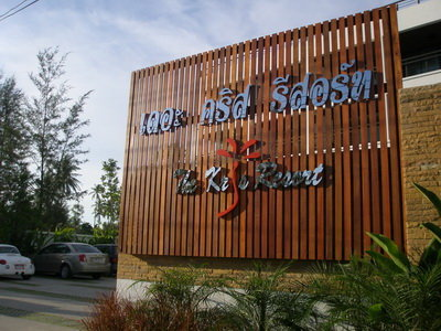 The Kris Residence (ex Furama Xclusive Patong Beach) 10