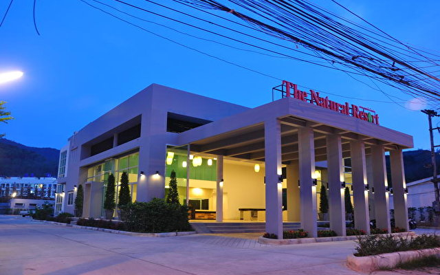 The Natural Resort 1