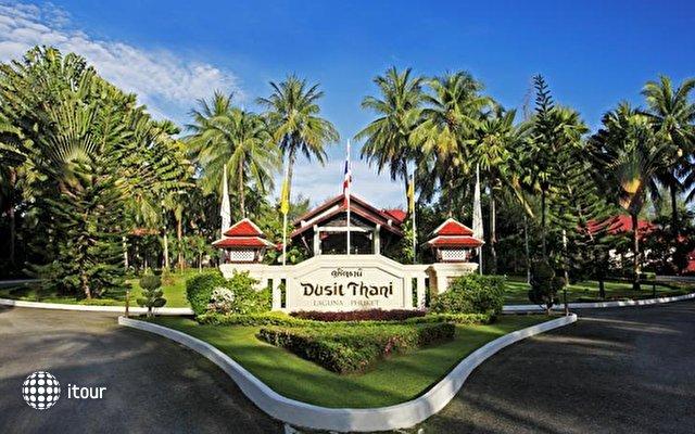 Dusit Thani Laguna 1