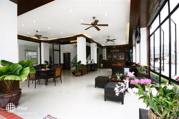 Thai Siam Residence 6