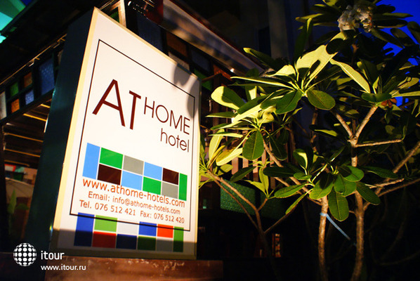 Athome Hotel Two Nanai 8 & Thai Kitchen 1