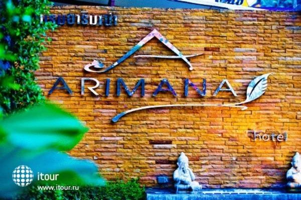 Arimana 7