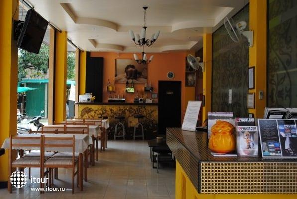 Ramaz Hotel 3