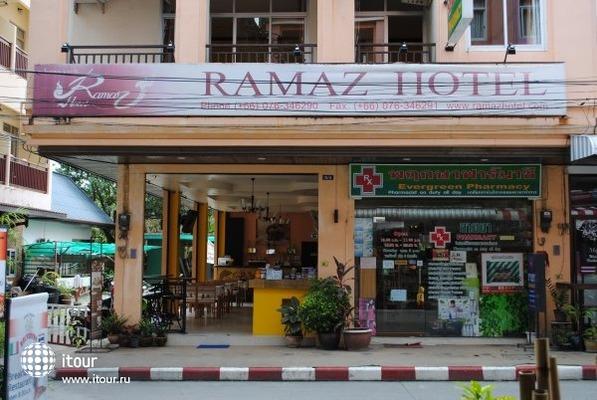 Ramaz Hotel 1