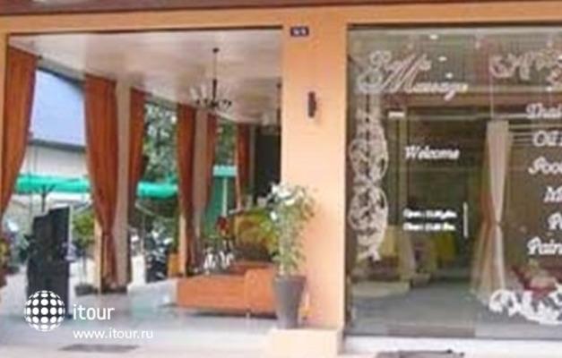 Ramaz Hotel 10
