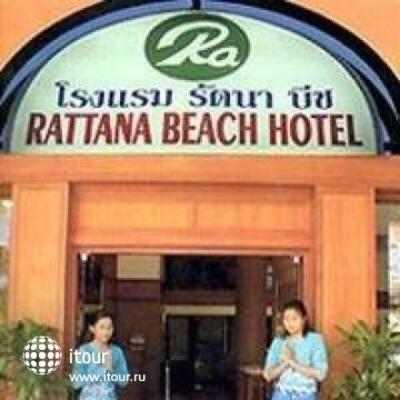 Rattana Beach Hotel 2