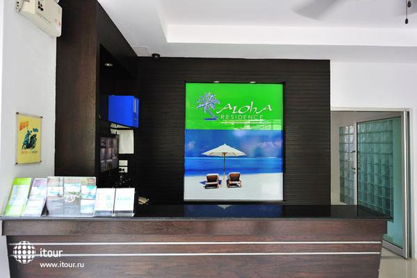 Aloha Residence 7