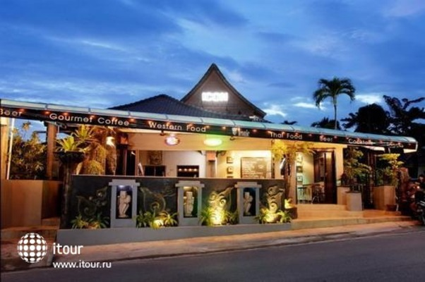 Naiya Buree Resort 1