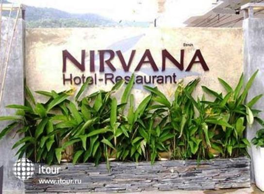 Nirvana Club 1
