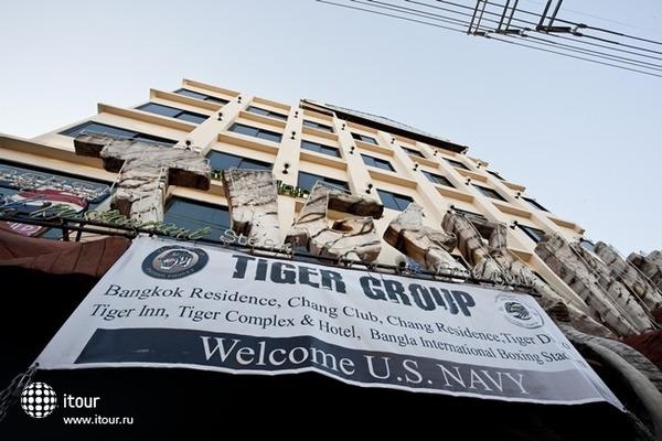 Tiger Complex&hotel 1