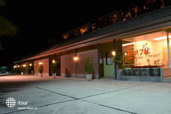 Eazy Resort 6