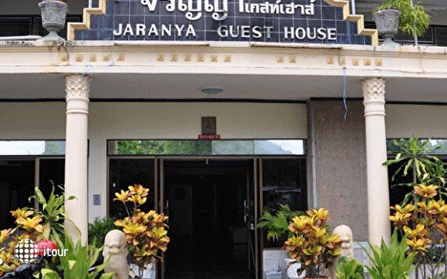 Jaranya Hotel Patong 1