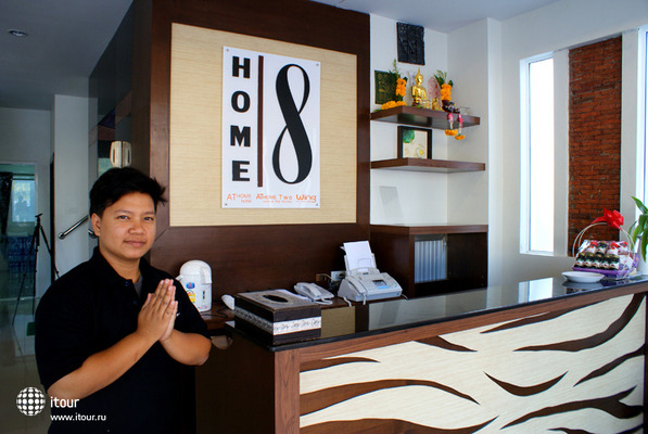 Home 8 Hotel 9