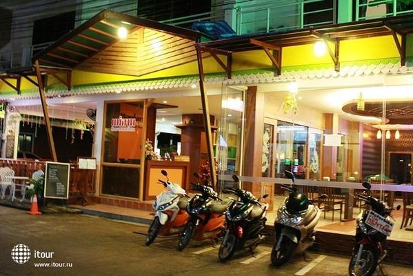 Maelarn Restaurant & Hotel 1
