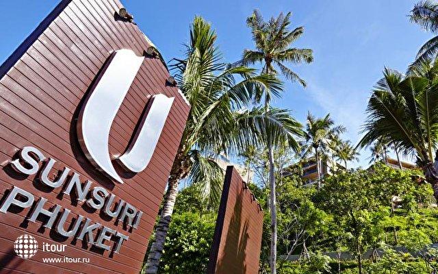 U Sunsuri Phuket Resort 1