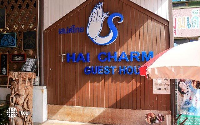 Thai Charm Guest House  1