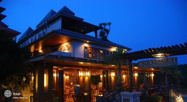 Ko Tao Resort 1