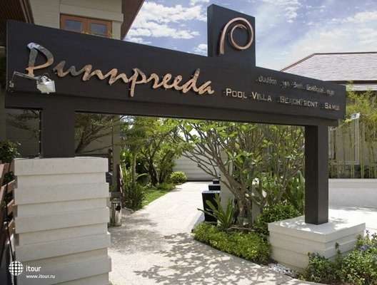 Punnpreeda Pool Villa Beachfront Hotel 1