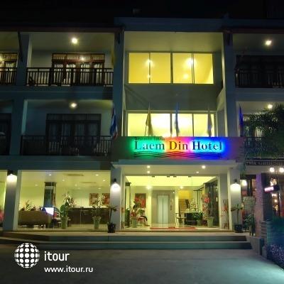 Fx Resort Chaweng 4