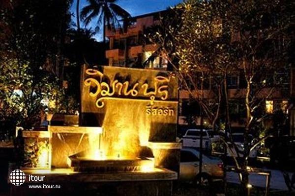 Wimaan Buri Resort 6