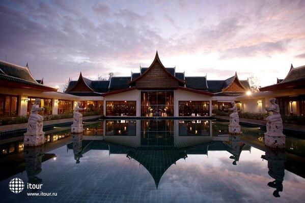 Andaman Princess Resort & Spa 1
