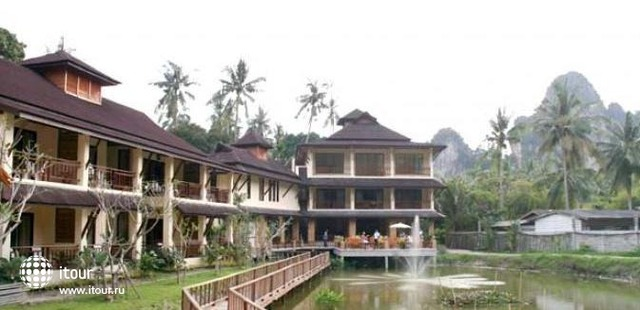 Railay Princess Resort & Spa 1