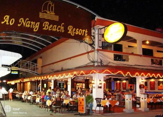Ao Nang Beach Resort 1