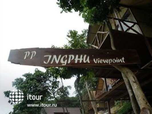 Pp Ingphu Viewpoint 6