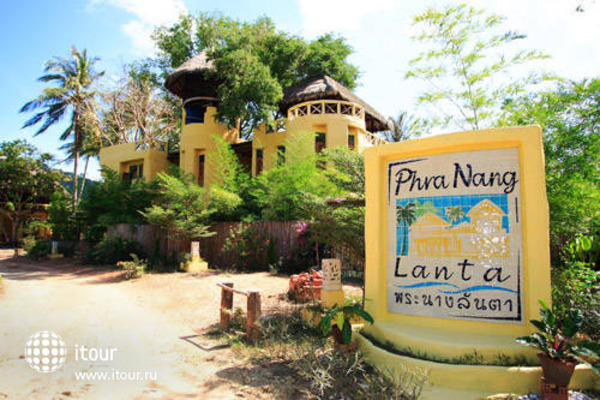 Phra Nang Lanta 1