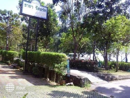 Chaya Resort 7