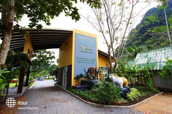 Arawan Krabi Beach Resort 5