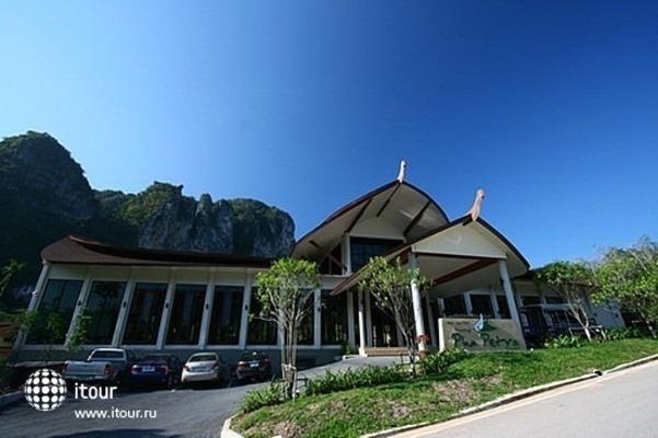 Aonang Phu Petra Resort 1