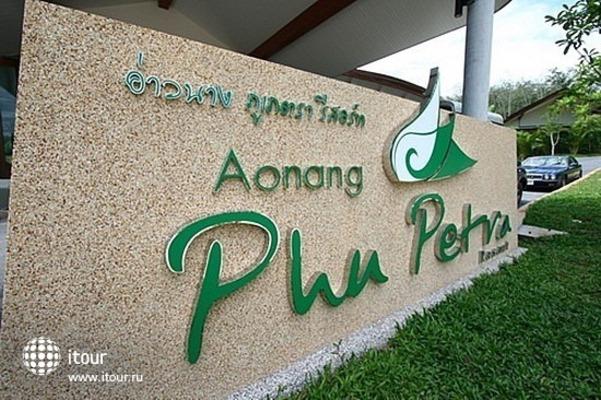 Aonang Phu Petra Resort 7