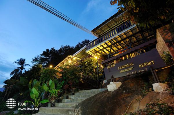 Phi Phi Arboreal Resort 1