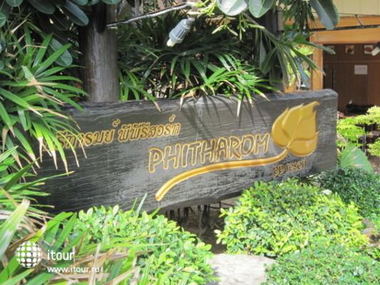 Phitharom Phi Phi Resort 8