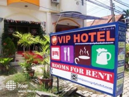 Ao Nang Vip Hotel 1