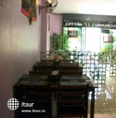 Ao Nang Vip Hotel 8