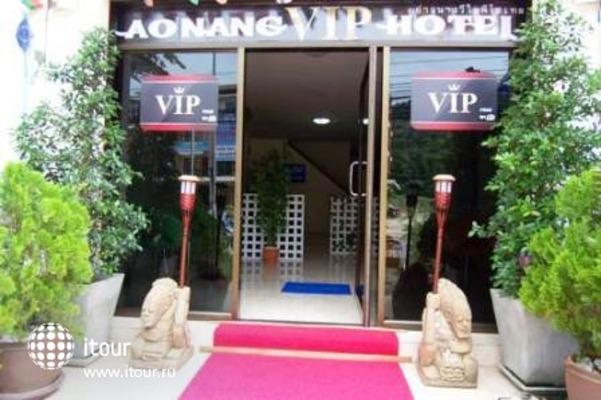 Ao Nang Vip Hotel 2